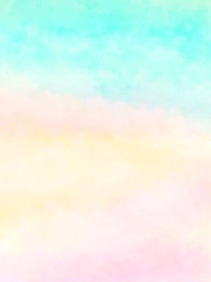 काल्पनिक ताजा बादल स्टाइलिश पानी के रंग की पृष्ठभूमि , सपना, ताज़ा, फ़ैशन पृष्ठभूमि छवि