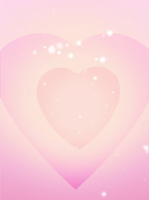 Dreamy gradient dream color tanabata poster background , Valentines Day, Tanabata, Dream Background image
