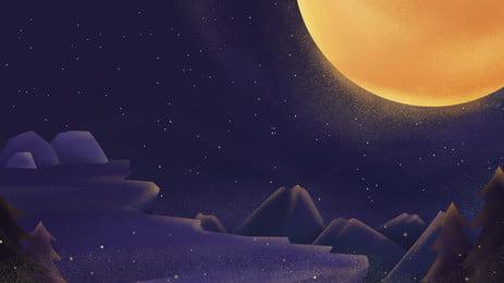 밤 하늘 아래 꿈꾸는 손으로 그린 밤하늘 일러스트 배경, 꿈, 자주색, 손으로 그려진 배경 배경 이미지