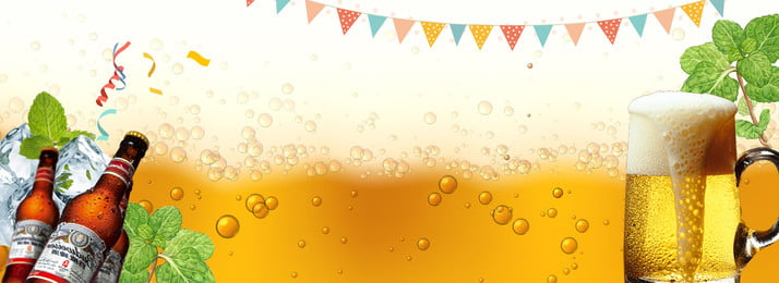 drink beer carnival passion summer background, Drinking, Carnival, Beer Background image