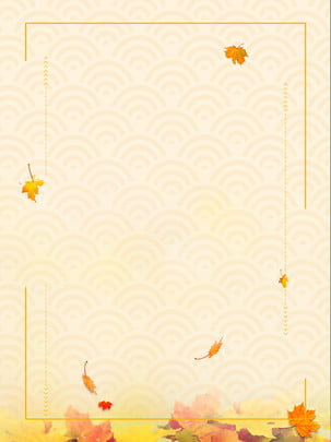 early autumn simple deciduous background , Autumnal, Early Autumn, Beginning Of Autumn Background image