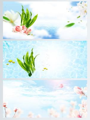 प्रारंभिक वसंत चमक नए सत्र की पृष्ठभूमि सौंदर्य प्रसाधन गर्मियों , शुरुआती वसंत नई सीज़न पृष्ठभूमि, कॉस्मेटिक पृष्ठभूमि, वसंत की पृष्ठभूमि पृष्ठभूमि छवि