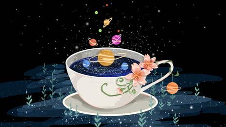 परियों की कहानी काल्पनिक चायची ग्रह दुनिया पृष्ठभूमि, परी कथा, कार्टून हवा, सुंदर पृष्ठभूमि छवि
