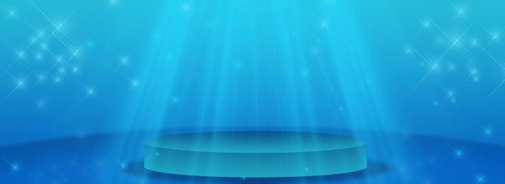夢幻藍色唯美舞台背景, 夢幻藍色背景, 藍色唯美舞台背景, 舞台 背景圖片