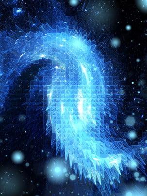 พื้นหลังโปสเตอร์กาแล็กซี่สีฟ้าสีน้ำเงิน starry sky สามมิติ วิทยาศาสตร์และเทคโนโลยี ฝัน รูปภาพพื้นหลัง