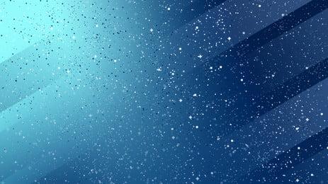 fantasy blue gradient background, Dream, Blue Gradient, Gradient Background Background image