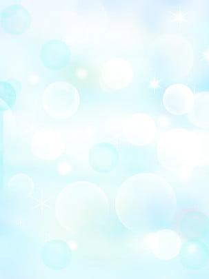 काल्पनिक ब्लू आउट ऑफ़ फोकस लाइट स्वप्निल फैशन बैकग्राउंड , सपना, नीला, डिफोकस स्पॉट पृष्ठभूमि छवि