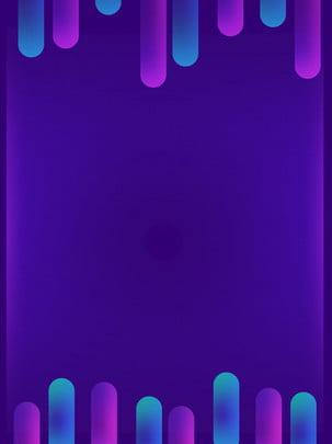 fantasy bright gradient background , Streamer, Fantasy Light, Creative Background image