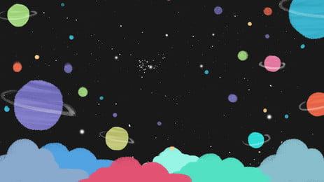 kartun fantasi memaparkan bintang laut menyembuhkan latar belakang ilustrasi, Penyembuhan, Planet, Galaxy imej latar belakang