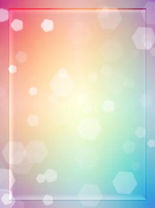 ファンタジーカラーグラデーションポリゴンスポットの背景 , 多角形, 白, 赤 背景画像