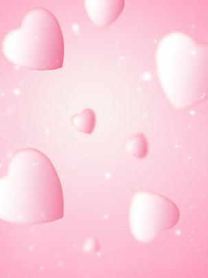 Fantasy Gradient Pink Tanabata Tình yêu ngày Valentine Ngày lễ tình Tình Hồng Tình Hình Nền