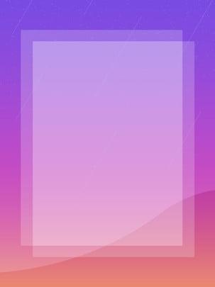 夢幻浪漫粉紫色漸變星空背景 , 夢幻, 浪漫, 粉色 背景圖片