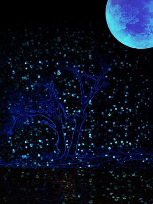 판타지 별이 빛나는 하늘 배경 , 밤 별이 빛나는 하늘 배경, 판타지 별이 빛나는 하늘, 문 배경 이미지