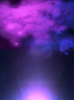 夢まぼろしの宇宙の青い紫色の星雲の星空の背景 宇宙 幻想 星雲 背景画像
