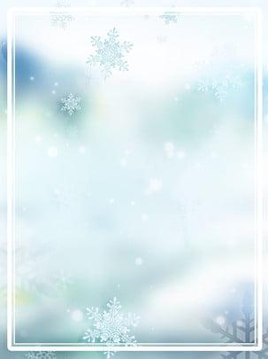 夢幻冬季白色雪花背景 , 白色背景, 夢幻背景, 冬天 背景圖片