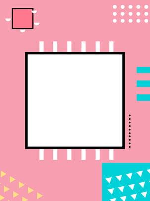 Thời trang màu hồng memphis hào phóng và đa dạng chất liệu nền poster Thời Trang Màu Hình Nền