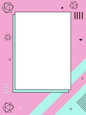 Moda pink memphis high end atmosfera ponto linha fundo poster material Moda Pink Memphis Imagem Do Plano De Fundo