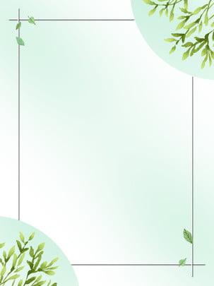 Thời trang nền poster minh họa Mùa Hè Bản Hình Nền