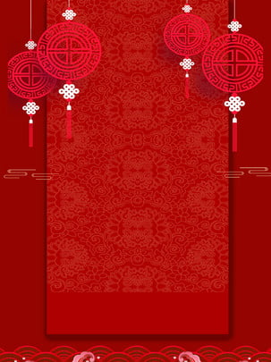festive atmosphere chinese red background , Red, Lantern, Atmosphere Background image