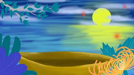 Flower Good Moon Festival del Medio Otoño Lake Boat Diseño de fondo Fondo pintado Hermosa ilustración Fondo Dibujos Ilustración Fondo Imagen De Fondo