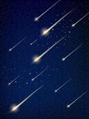 Chảy sao nền trống Bầu trời đầy Trời Sao Bầu Hình Nền