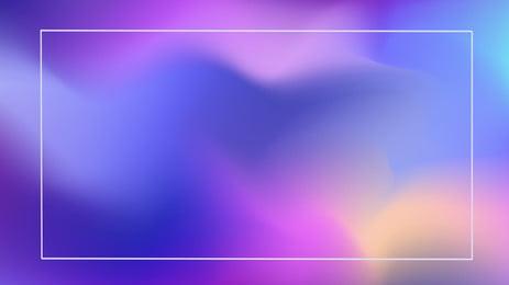 कोहरे का रंग ढाल पीपीटी पृष्ठभूमि, कोहरा भावना, रंग ढाल, रंग ढाल पीपीटी पृष्ठभूमि छवि