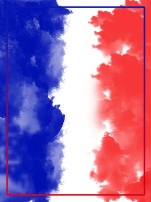 法國世界杯水彩視覺衝擊海報背景 , 法國, 世界杯, 創意 背景圖片