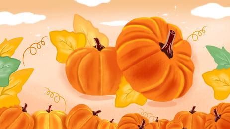 ताजा और उज्ज्वल कद्दू विज्ञापन पृष्ठभूमि, विज्ञापन की पृष्ठभूमि, पौधा, कद्दू पृष्ठभूमि छवि