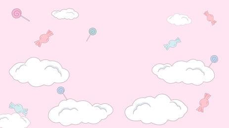 Fundo de publicidade de nuvem fresca e adorável Fundo de publicidade Pink Fundo De Fundo De Imagem Do Plano De Fundo