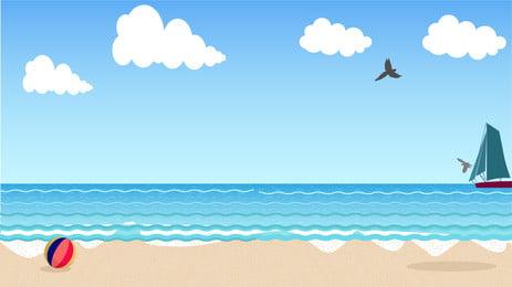 新鮮な砂浜の結婚式の背景素材, 新鮮な, 漫画, ビーチの背景 背景画像