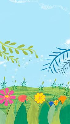 Bầu trời xanh tươi lá cỏ mùa xuân ấm áp áp phích nền Hoa xuân Lá Bầu trời Hình Liệu Nền Hình Nền
