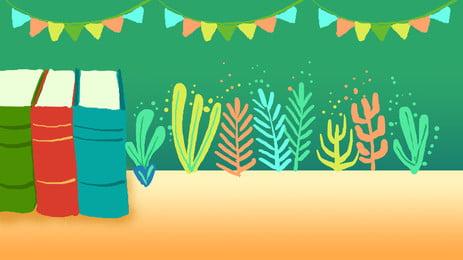 Fresh bunting trường mùa cuốn sách tài liệu nền Sách Đơn giản Bunting Hoa Lá xanh Áp PSD Tải Xanh Hình Nền