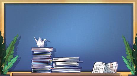Fresh Campus Wind Blackboard Book Illustration Background, Fresh, The University, Campus, Background image