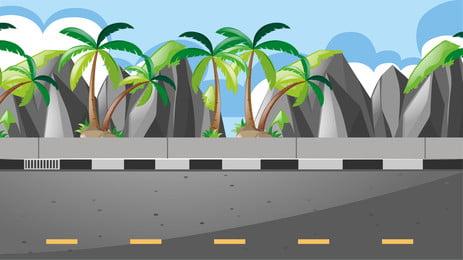 新鮮な漫画アウトドア道路の背景デザイン 背景デザイン Psd 創意バンク 背景画像