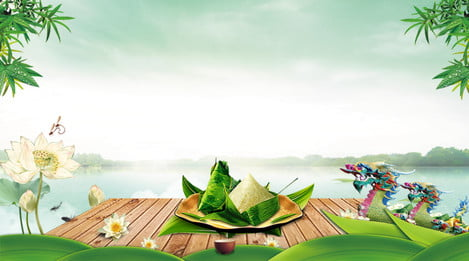 Fresh dragon boat festival dice design Bọ Cạp Lễ Hình Nền