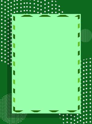 신선한 녹색 광고 배경 , 녹색, 패션, 광고 배경 배경 이미지