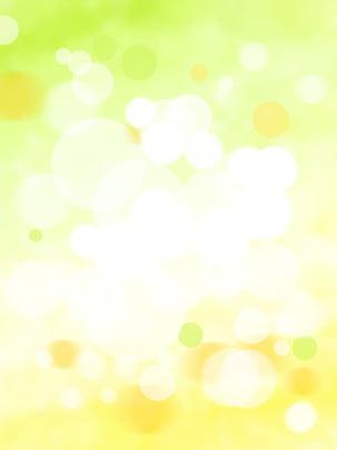 mất tập trung trong mơ vầng sáng nền xanh tươi mát , Mất Tiêu Vầng Sáng, Mơ Mộng, Trong Lành Ảnh nền