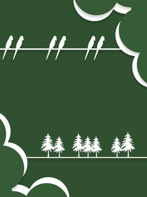 Natureza verde fresco estilo minimalista dos desenhos animados de corte papel arte Verde Bird Árvores Imagem Do Plano De Fundo