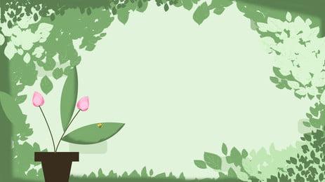 クリーングリーン盆栽の背景素材 Bunerの背景 Psd アイデアの背景 背景画像