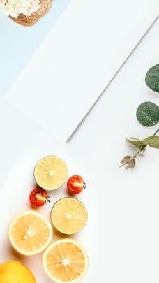 清新檸檬西紅柿早安背景素材 , 早安背景, 簡約, 文藝 背景圖片