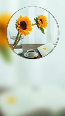 diseño literario fresco del fondo de la buena mañana té flor girasol , Buenos Dias De Fondo, Girasol, El Cafe Imagen de fondo