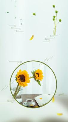 Design de plano de fundo legal pôster de girassol fresco bom dia Literário Bom dia pôster Cartaz Fundo Download Animados Imagem Do Plano De Fundo