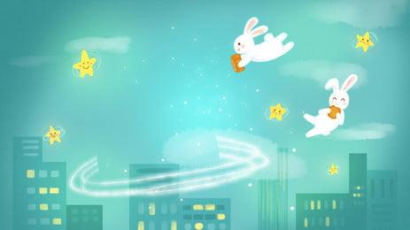 Свежая середина осени Фестиваль Звездной Луны Кролик Баннер Материал звезда Праздник середины осени PSD иллюстрации фон Творческий Фоновое изображение