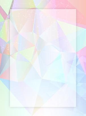 tươi đơn giản và phong cách sáng tạo hình nền đa giác vi mô , Hình Học Sáng Tạo, Nền Hình Học, Đầy Màu Sắc Ảnh nền