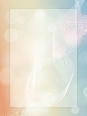 Fresco simples criativo elegante bonito romântico material de fundo Simples Elegante Art Imagem Do Plano De Fundo