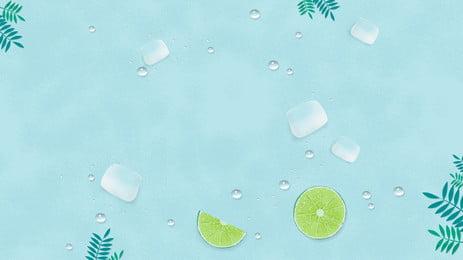 新鮮な夏のレモンアイスキューブ広告の背景, 広告の背景, 青い背景, 新鮮な 背景画像