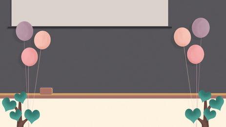 Ngày tươi của giáo viên bảng đen bóng bannet vật liệu nền Bảng đen Lớp Hình Nền