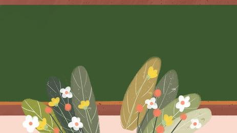 Documents dinformation sur les fleurs fraîches du podium des enseignants Tableau noir Podium Fleur Jour du La Documents Des Image De Fond