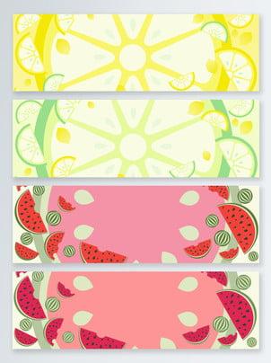 水果美食banner背景圖 , 水果, 美食, 食品 背景圖片