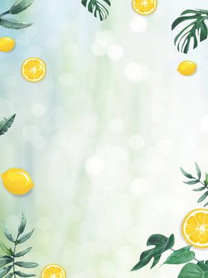 水果檸檬背景 , 水果, 水果背景, 水果元素 背景圖片